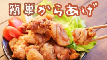 【料理】レンジで作る簡単レシピまとめ