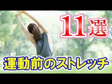 【ダイエット】自宅筋トレだけで25㎏痩せた方法を大公開!