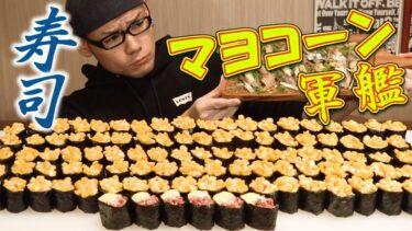 ただの料理動画では物足りない人のための料理+αのチャンネル