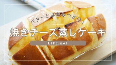 【話題グルメ】背徳飯レシピ15選~やみつき注意!~